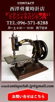 西洋骨董時計店 ドイツアンティーク時計店 TEL:096-371-8288